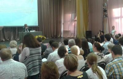 Социально-экономическое развитие ЮАО обсудили на встрече жителей с префектом Алексеем Челышевым