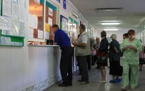 Департамент здравоохранения столицы определил топ-лист лучших поликлиник города