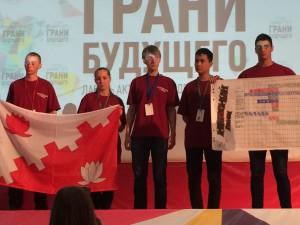 Активисты районной молодежной палаты презентовали на саммите свой проект