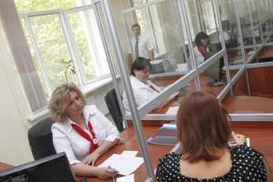В столичных центрах госуслуг теперь можно оформить документы на наследство одним пакетом