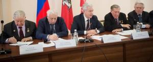 Сергей Собянин провёл встречу с ветеранским активом