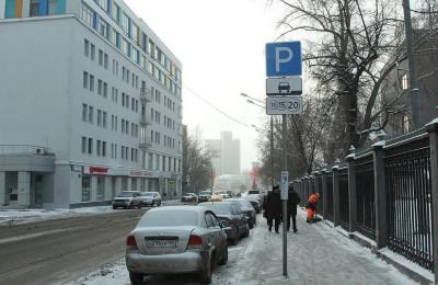 Только половину штрафа за парковку смогут платить столичные автомобилисты