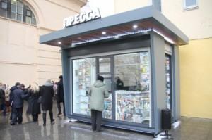 В Нагорном районе появятся два новых киоска с прессой