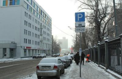 С 26 декабря зона платных парковок в Москве расширилась