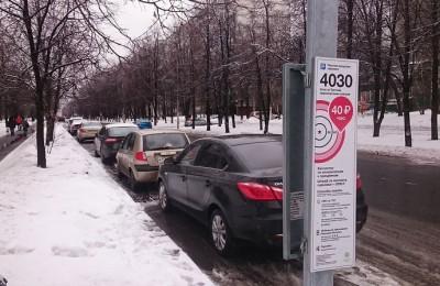 Одна из платных парковок в ЮАО