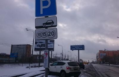 Платная парковка на Варшавском шоссе
