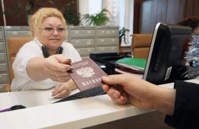 В ЮАО заявления на единовременную выплату из средств материнского капитала подали около 14 тысяч семей