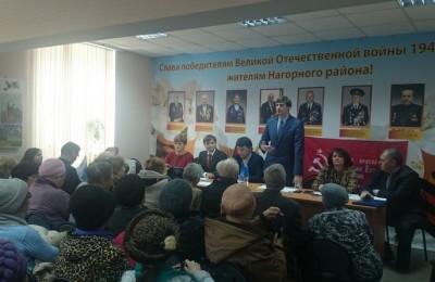Встреча по новому проекту прошла также в Нагорном районе