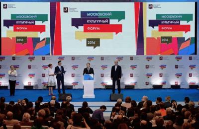 Мэр Москвы Сергей Собянин: Городская культура находится в хороших руках