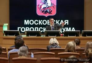 Вопрос расширения льгот в ближайшее время обсудят в Мосгордуме