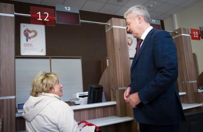 Сергей Собянин рассказал о работе МФЦ в Москве Сергей Собянин рассказал о работе МФЦ в Москве
