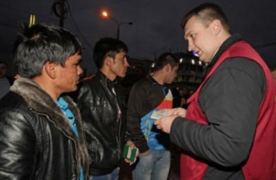 В Нагорном районе регулярно проводятся мероприятия по борьбе с миграцией