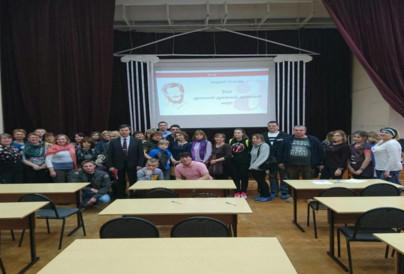 Жители Нагорного района присоединились к образовательной акции