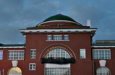 Здание музея в ЮАО