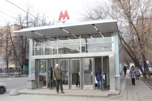 """Станция метро """"Нагорная"""" в ЮАО"""