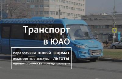 транспорт_110516