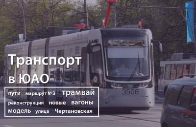 транспорт_180516