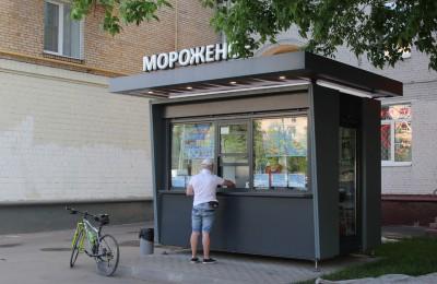В Нагорном районе появятся киоски нового образца различных специализаций