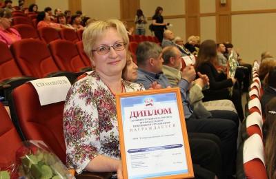 Марина Воробьева (на фото) отметила, что награда свидетельствует не только о профессионализме руководства, но и том, что компания реально заботится о будущем своих сотрудников