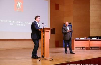 Заседание прошло в Мосгордуме