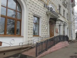 Центральная библиотека имени Толстого в ЮАО  Центральная библиотека имени Толстого в ЮАО