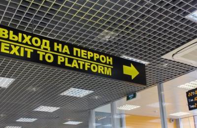"""Автостанция """"Варшавская"""" в Нагорном районе"""