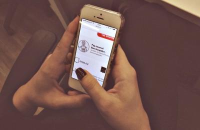 Воспользоваться сервисом можно с помощью мобильного приложения