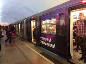 С новыми услугами Московского метрополитена могут познакомиться жители и гости столицы