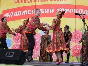 В парке Коломенское прошел фольклорный фестиваль  В парке Коломенское прошел фольклорный фестиваль