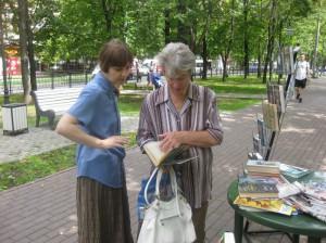Жители с удовольствием знакомились с творчеством знаменитого писателя