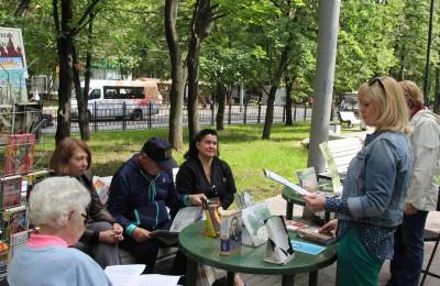 Очередное литературное мероприятие прошло в Нагорном районе