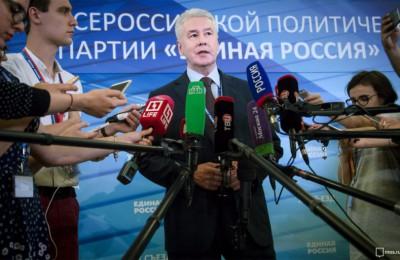 Мэр Москвы Сергей Собянин презентовал программу столичного отделения партии «Единая Россия»