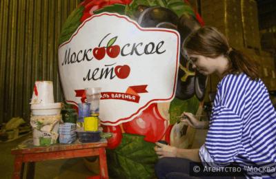 Подготовка к фестивалю «Московское варенье»