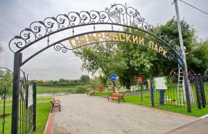 Парк «Покровский» в ЮАО
