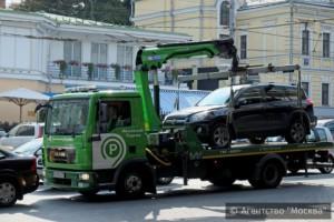 Московские единороссы добиваются отмены предварительной оплаты эвакуации автомобиля