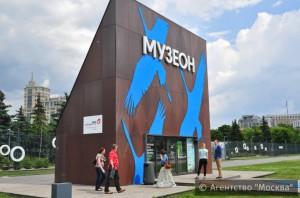 """Интерактивная кабина центра """"Мои документы"""" в парке Музеон"""