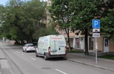 Парковка в Нагорном районе