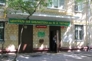 Библиотека №148 в Нагорном районе