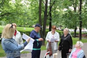 Одно из мероприятий в летнем читальном зале Нагорного района