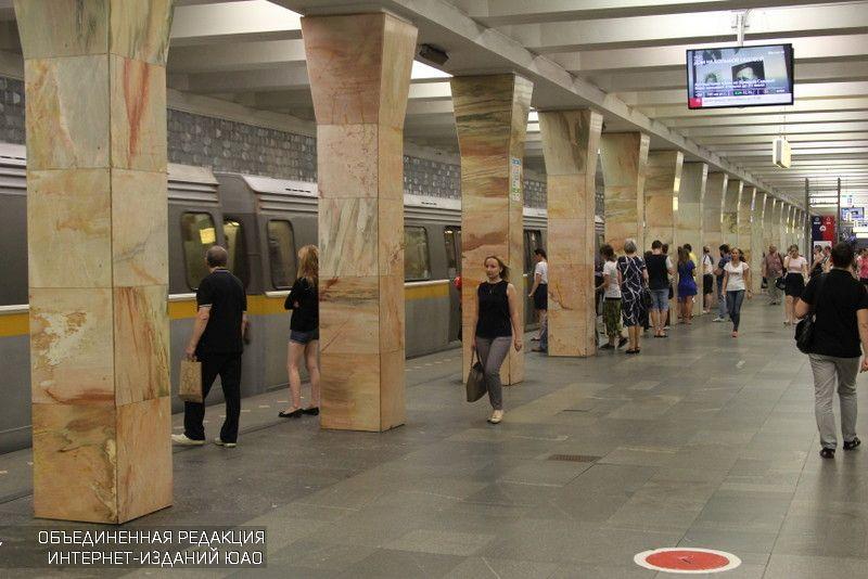 """Станция метро """"Варшавская"""" в Нагорном районе"""