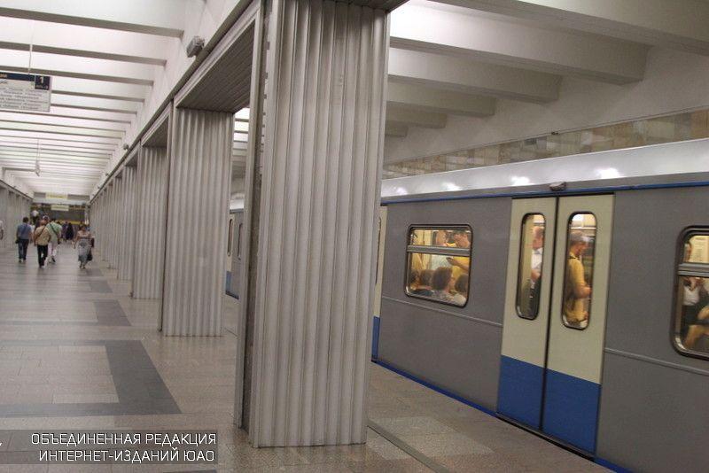 Вестибюли станций «Севастопольская» и«Нахимовский проспект» закроют наближайшие выходные