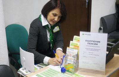 Сотрудник центра госуслуг «Мои документы»
