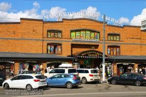 Москворецкий рынок в Нагорном районе