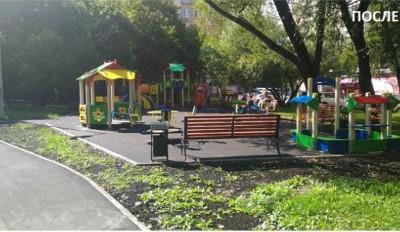 Благоустроенный двор на улице Криворожская