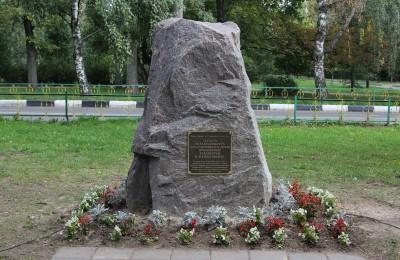 На месте сражения на Черноморском бульваре установлен памятный камень