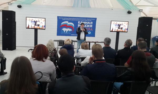 Столичное отделениеЕР подвело результаты предвыборной кампании