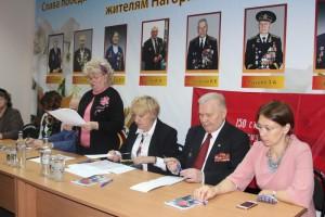 Форум прошел в помещении на Болотниковской улице