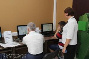 Работа МФЦ в Нагорном районе