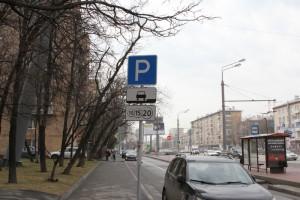 Платная парковка в Нагорном районе