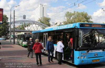 Автобус в Нагорном районе